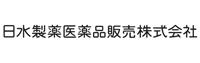 什器制作の実績 | Ladycrew×日水製薬医薬品販売×アドエイト