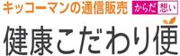 顧客向けツールの制作実績   Ladycrew×キッコーマンニュートリケア・ジャパン×ノース・ヒル