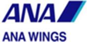 ANAウイングス株式会社