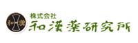 周年キャンペーン企画の実績 | Readycrew×和漢薬研究所×第一エージェンシー