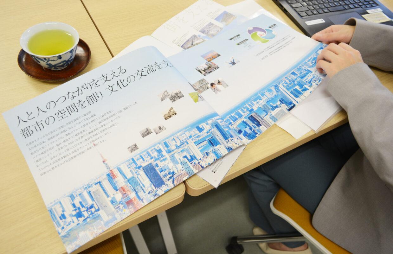 会社案内の実績 | Readycrew×日本ファブテック×グラフィック・ウェイヴ